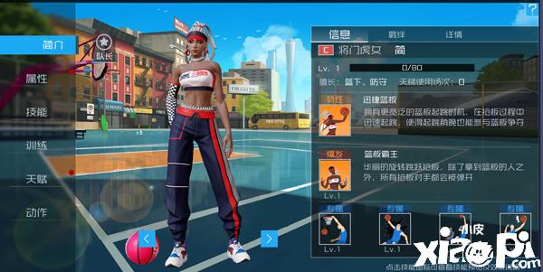 玩家测评《街篮2》让你在手机上也能花式灌篮