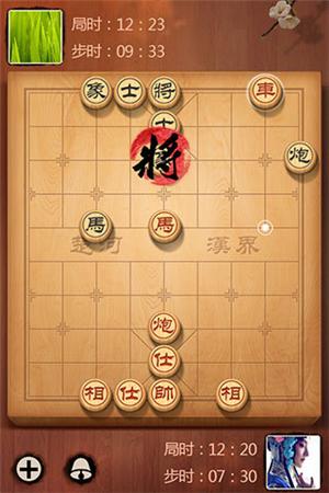 天天象棋游戏截图