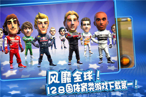 F1 Race Stars游戏截图