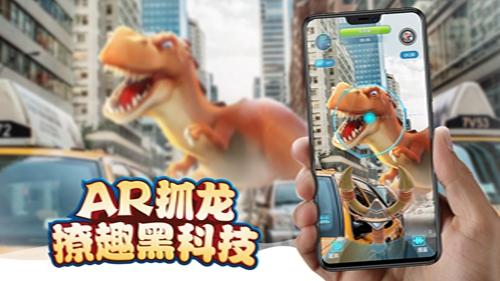 我的恐龙游戏截图