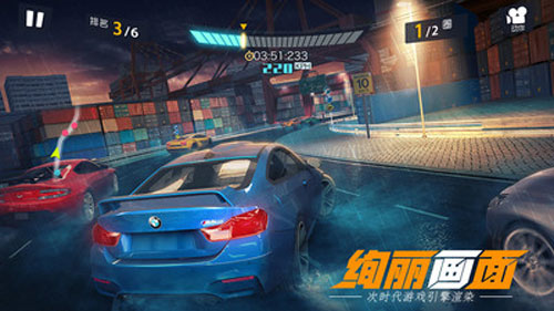 小米赛车游戏截图