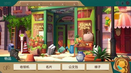 疯狂动物城:赛车嘉年华游戏截图