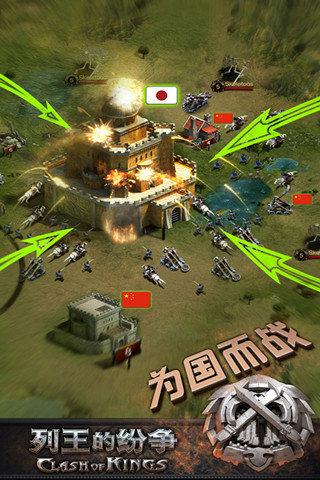 COK列王的纷争游戏截图