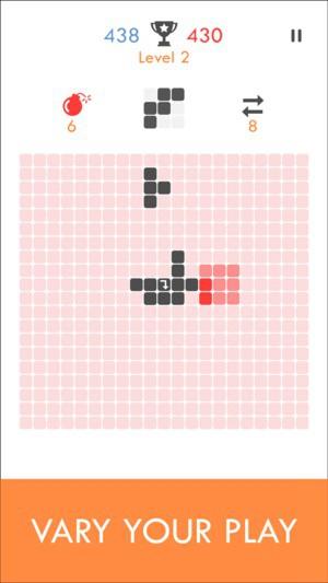 方形制造游戏截图