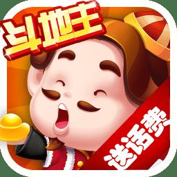 鱼丸斗地主游戏 v8.0.20.2.0 安卓版