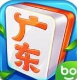 广东麻将正式版