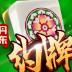 亿酷丹东麻将九游手机版