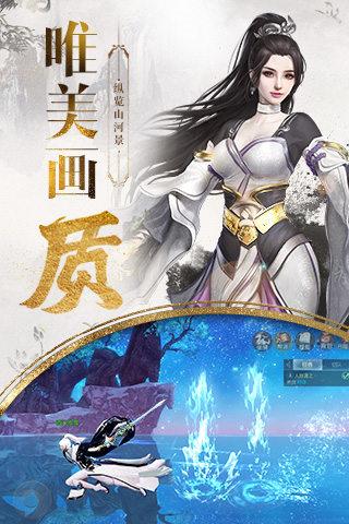 九州行游戏截图
